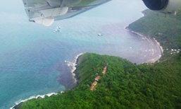 ประกาศ! เกาะเสม็ด เป็นพื้นที่ภัยพิบัติทางทะเล