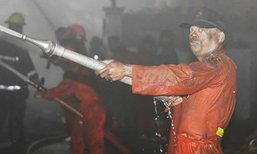 ชาวเน็ตแชร์! สภาพ จนท.ดับเพลิงโรงงานไฟไหม้ พระราม 2