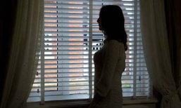 นร.หญิงอังกฤษถูกพ่อแท้ๆข่มขืน หลังตามเจอจากเฟซบุ๊ค