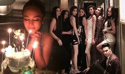 6 สาวแก๊งนางฟ้า ปาร์ตี้ฉลองวันเกิด นานา ไรบีนา