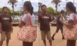 ว่อนเน็ต! สาวไทยบุกต่อว่า 'ตั้ง อาชีวะ' ที่นิวซีแลนด์