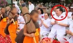 ผอ.สำนักพระพุทธศาสนา ปฏิเสธไม่เคยร่วมกิจกรรมธุดงค์ของวัดพระธรรมกาย