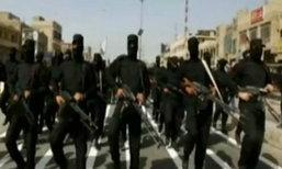 ISIS สุดอำมหิต! จุดไฟเผาชาวอิรักทั้งเป็นอีก 45 คน