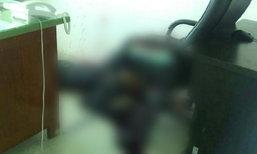 พ.ต.ท.แชทบอกลาเพื่อน ก่อนยิงตัวตายที่สถานีตำรวจ