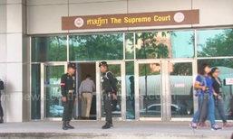 ศาลรับฟ้อง 'ยิ่งลักษณ์' คดีทุจริตจำนำข้าว