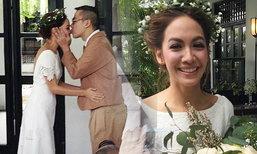 เต๋า สโรชา แต่งงาน พิธีวิวาห์เรียบง่ายกับแฟนหนุ่ม