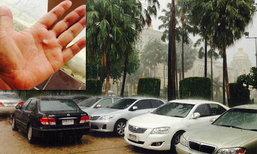 พายุฝนถล่มเมืองกรุง ชาวเน็ตฮือฮา ลูกเห็บตกหลายจุด