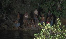 ชาวบ้านระนองล่องลำน้ำกระบุรี โรฮีนจา 14 ชีวิต ถูกปล่อยเกาะกลางน้ำ