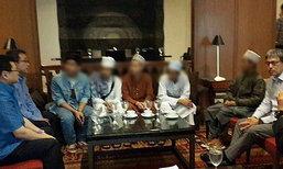 5 นักศึกษาไทยถูกจับที่ปากีสถาน ถึงไทยแล้ว