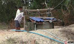 ชาวบ้านกำแพงเพชรโอด ภัยแล้งทำขาดน้ำทั้งหมู่บ้าน