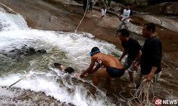หนุ่ม 16 จมวังน้ำวนดับ พ่อกระโดดช่วยหวิดไม่รอด