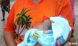 ญาติอุ้มศพทารกแรกเกิดขึ้นโรงพัก ร้องหมอทำคลอดตาย