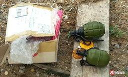 สนามบินอุดรฯ ผวา เครื่องสแกนตรวจพบลูกระเบิด ที่แท้ไฟแช็ค