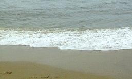 ทารกซีเรียถูกซัดร่างไร้ลมหายใจ เกยหาดตุรกีอีกแล้ว