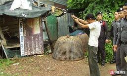 ชาวบ้านวอนช่วย ข่าวดังพ่อขืนใจลูก อีก 2 ชีวิตที่ต้องอยู่อย่างรันทด