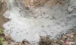 ดินถล่มระทึก ทับท่อระบายน้ำ ฝังร่างคนงานรอด 1 ล่าสุดพบศพแล้ว