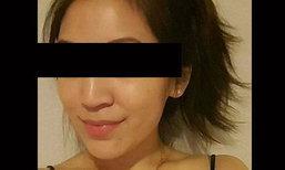 สาวถูกแช่แข็งตาย หลังติดในห้องเย็น -150 องศา