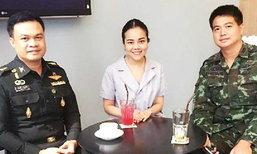 ทหารเยี่ยม 'เดียร์' จิบกาแฟ เจ้าตัวงงทำไมมาหลังแต่งแดง