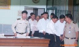 ศาลฎีกา แก้ จำคุกอดีตอธิบดี-บิ๊กกรมเจ้าท่า7ราย คนละ2ปี ทุจริตซื้อเรือขุด2พันล้าน!