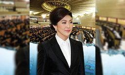 """ด่วน!!ศาลฎีกาฯนักการเมืองไม่อนุญาต""""ยิ่งลักษณ์""""ออกนอกประเทศร่วมรัฐสภายุโรป"""