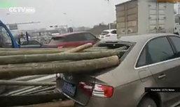 หวาดเสียว! ไม้ไผ่พุ่งเสียบรถคันหน้า เหตุเบรกกะทันหัน