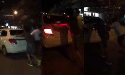 """ตำรวจสอบคลิป """"เมาไม่ขับ เข็นรถกลับบ้าน"""" ไม่ชัดผิดกฎหมายหรือไม่"""