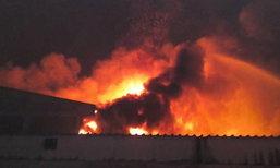 ไฟไหม้โรงงานเครื่องเสียง-ลำโพง นาโกยา วอด 3 โกดัง