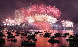 ภาพชุดบรรยากาศฉลองปีใหม่ 2559 จากทั่วโลก