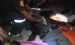 คนร้ายยิงสายตรวจ สน.แสมดำ บาดเจ็บ ก่อนหลบหนี