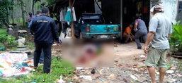 พบศพชายวัย24ถูกฟันศีรษะในบ้านที่พัทลุง