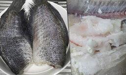 ดราม่าปลาสลิด สาวแฉแม่ค้า ยัดมันหมูใส่ในท้องปลา