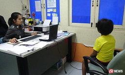ลวงเด็กจากโรงพยาบาล จี้เข้าห้องน้ำวัด จ้องเตรียมขืนใจ