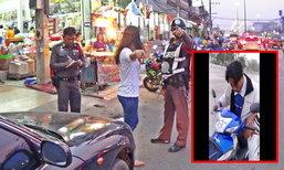 สาวถูกโจรซิ่งกระชากกระเป๋า พลเมืองดีไล่กวดใช้มือถือถ่ายหน้าคนร้าย