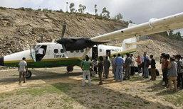พบแล้ว! เครื่องบินเล็กตกในเนปาล ดับยกลำ 23 ศพ