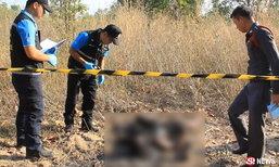 ฆ่าเผาโหดสาววัยรุ่นนิรนาม พบศพไหม้เกรียมข้างบ่อขยะ