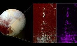 """""""นาซา"""" เผยภาพหิมะบนดาวพลูโต ยาว 450 กิโลเมตร"""