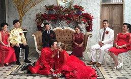 กุ๊บกิ๊บ บี้ เข้าพิธีมงคลสมรส แต่งชุดแดงยกน้ำชาแบบจีน