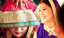 ภาพแต่งงานแบบอินเดียของ ตา สุรางคณา งดงามมาก