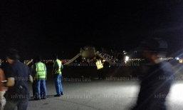 ด่วน!! แอร์อินเดีย ถูกขู่วางระเบิด ลงจอดฉุกเฉินสุวรรณภูมิ 300 ผู้โดยสารอพยพวุ่น หนีตายจากเครื่องบิน
