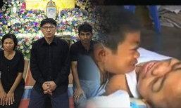 """""""สรยุทธ"""" ร่วมงานศพ น้องกี้ เด็กโรคเมตาบอลิก เสียชีวิตตามหลังพี่ 6 ปี"""
