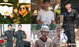5 ซุป'ตาร์ เบรกงานในวงการ ยื่นใบสมัครขอเป็นทหารเกณฑ์