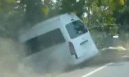 เผยคลิปวินาทีรถตู้ชนต้นไม้ ไฟคลอกดับ 4 ศพ