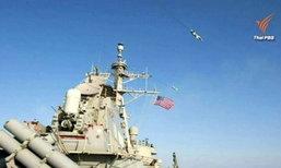 กองทัพเรือสหรัฐฯ ฉุนเครื่องบินรบรัสเซียเย้ย บินโฉบต่ำใกล้เรือพิฆาต