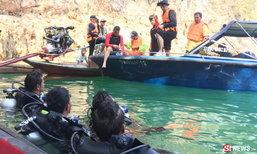 นักประดาน้ำงมหาชาวประมง ทุ่นหลุดจมสูญหายไปอีกคน
