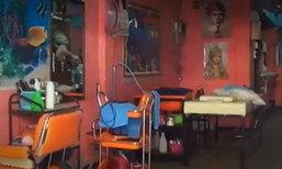 สาวใหญ่ตายเปลือยกายปริศนา คาโซฟาแดงร้านเสริมสวย