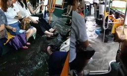 สตรองจริง! คนจีนยังชิวๆ โดยสารรถเมล์ แม้น้ำท่วมทะลัก
