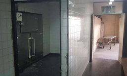 ตำรวจอาร์เจนตินารวบหนุ่มวิตถาร ย่องเข้าห้องดับจิตข่มขืนศพ