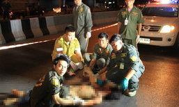 5 คนร้ายรุมแทงหนุ่ม 16 หวังชิงรถ สิ้นใจต่อหน้าแฟนสาว
