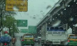 กรมอุตุนิยมวิทยาชี้เริ่มเข้าฤดูฝน-ปริมาณฝนตกเฉลี่ยมากกว่าปีก่อนเล็กน้อย