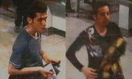 ตร.ชี้ 2 อิหร่านเที่ยวบินมาเลย์ MH370 ต้องการอพยพ